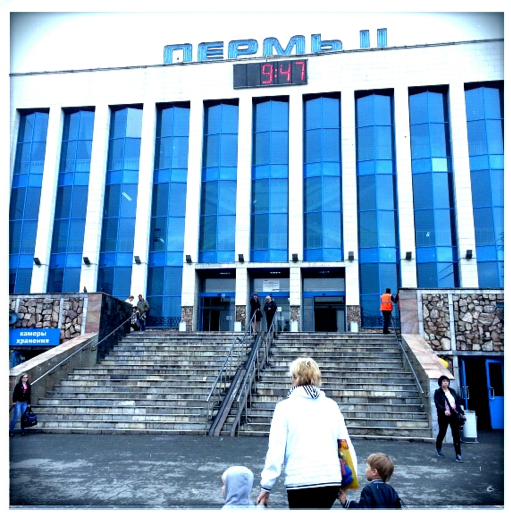 3 - Perm