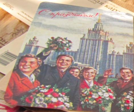 Sourire soviétique