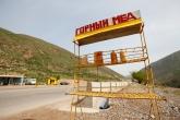 Lac Issyk-Kol, Kirghizstan, Mai 2014. Nous roulons depuis une heure à destination du lac Issyk-Kol lorsque nous tombons sur cette étagère de miel. De l'autre côté de la route, une baraque où j'achète une grosse alvéole, dont la dégustation est une pure jubilation. Une fois le miel sucé avec avidité, je plaque les chaînes d'hexagones contre mon palais… Il n'y a pas chewing-gum plus bio.